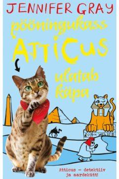 Atticus-ulatab-kapa