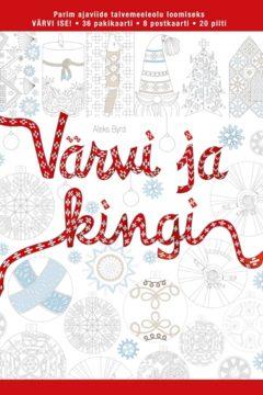 Varvi_ja_kingi-2