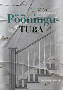 POONINGU-tuba